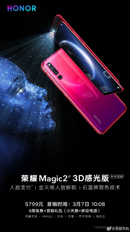 Honor Magic 2 3D has graphene cooling & 3D Face Unlock 1