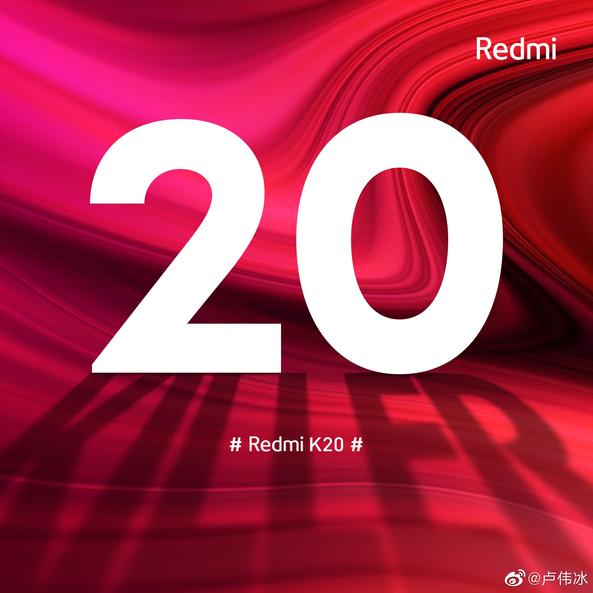 Redmi K20 officially confirmed to launch as a flagship killer 2