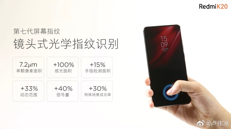 Redmi K20's gradient design revealed in the official image 6