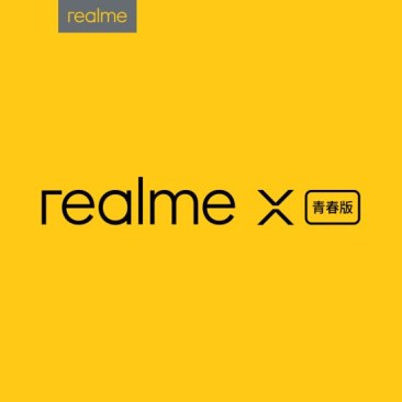 Realme X Youth Edition