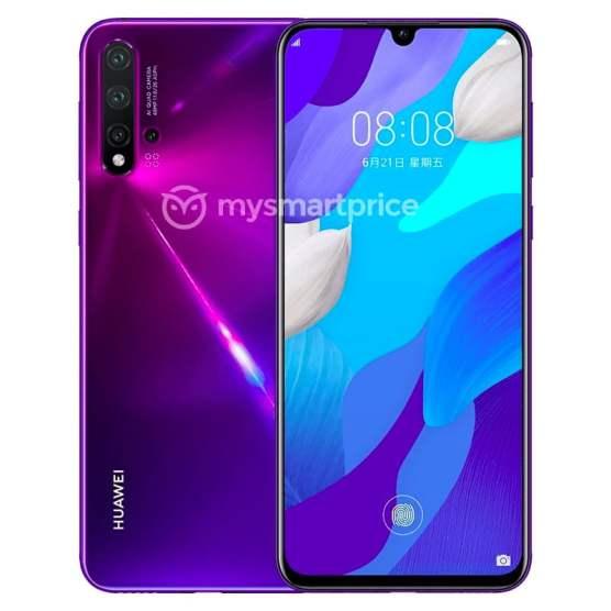 Huawei Nova 5 Pro Purple