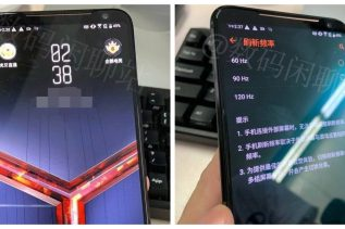 ASUS Rog Phone 2 Hands On Images