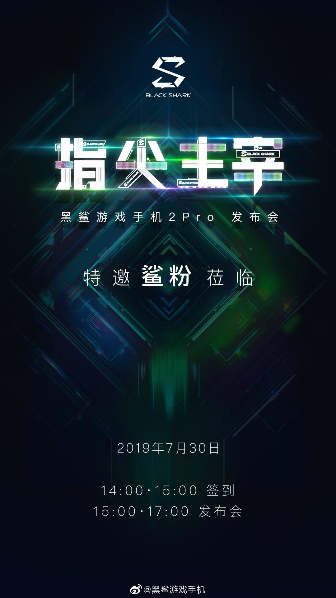 Xiaomi Black Shark 2 Pro Launch Date