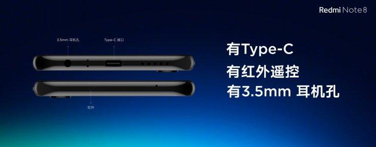 Redmi Note 8 has USB Type-C port