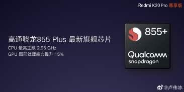 Redmi K20 Pro Snapdragon 855 Plus 2