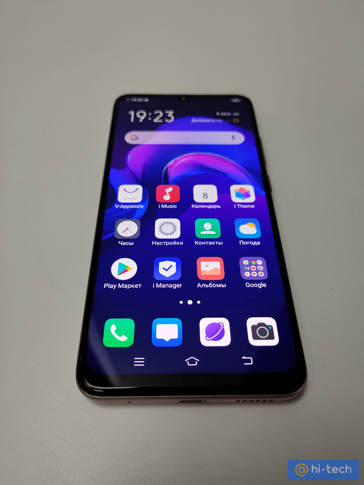 Vivo V17 from the front