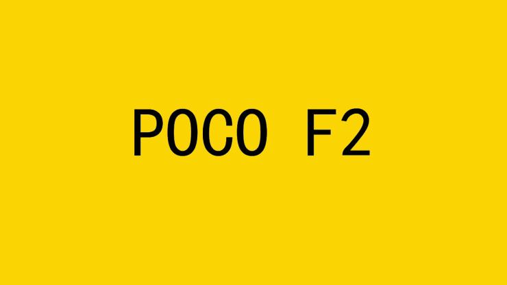 Poco Independent Brand