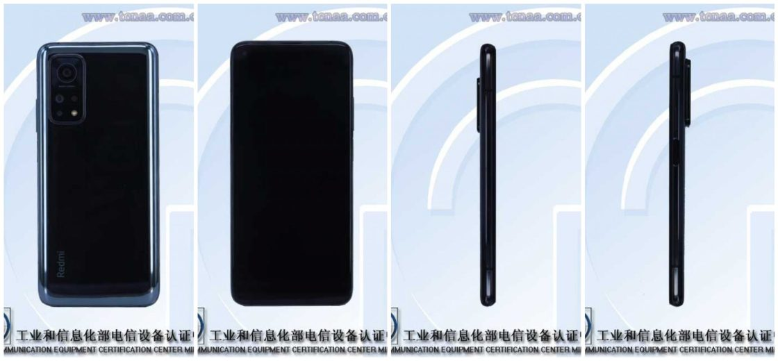 Redmi K30S on TENAA