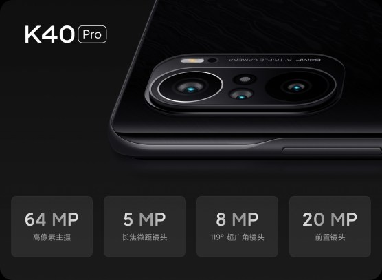 Redmi K40 Pro Cameras