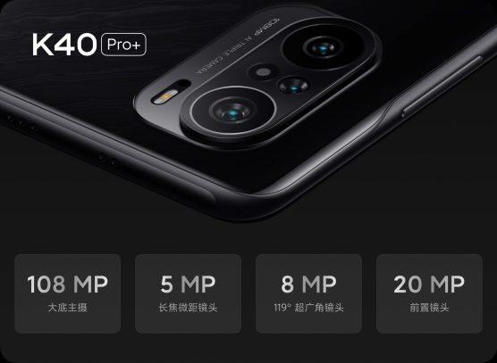 Redmi K40 Pro+ Cameras