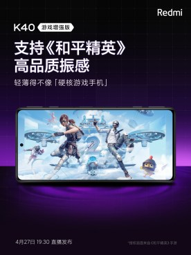 Redmi K40 Gaming Edition Front