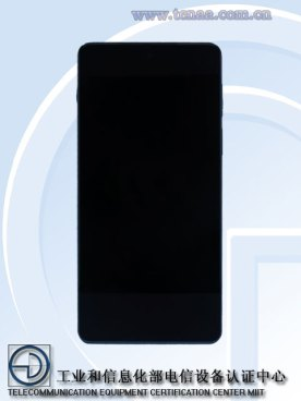 Motorola Edge 20 Pro TENAA 4