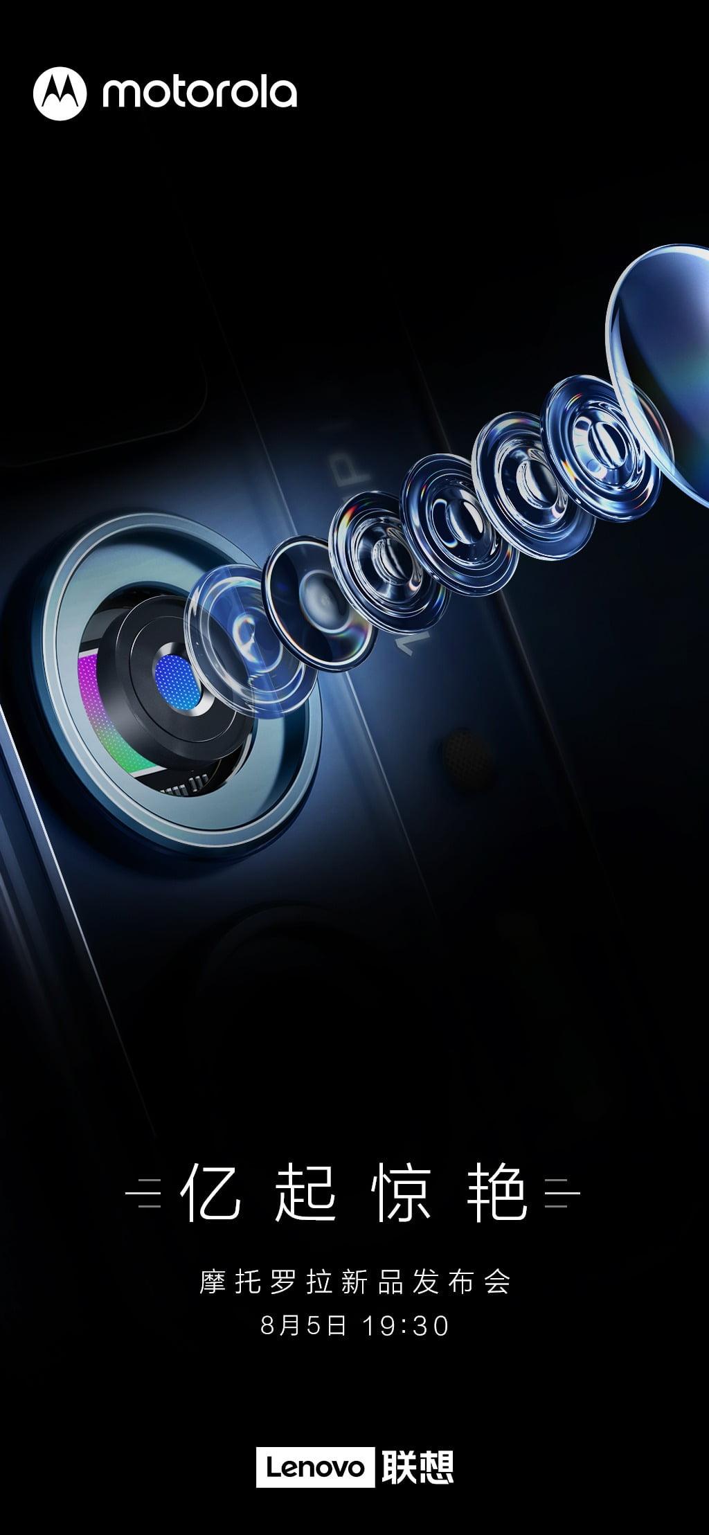 Motorola edge 20 Series Launch Date in China