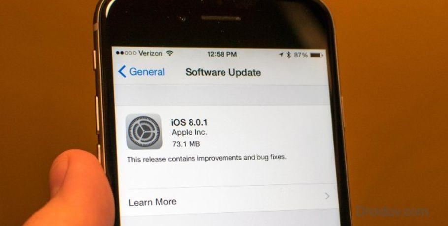 نحوه به روز رسانی آیفون 4 به iOS 8 و نسخه های دیگر