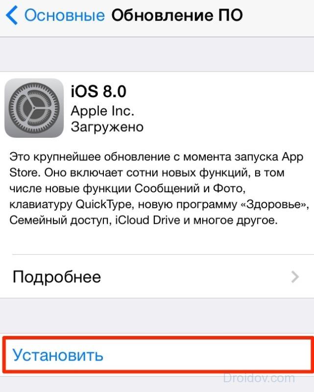 به روز رسانی در iOS