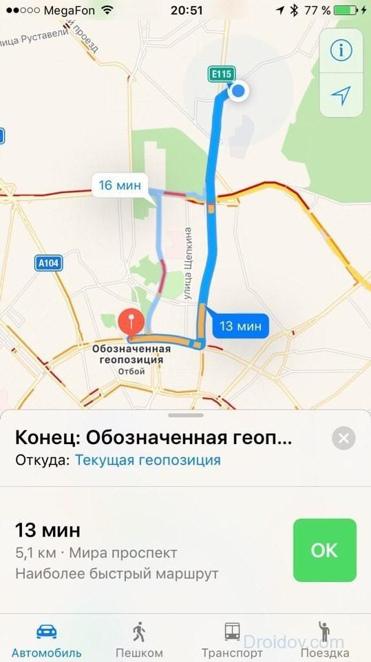 نقشه های اپل