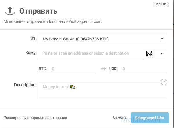 So ermitteln Sie den Wert eines Kryptokurfs