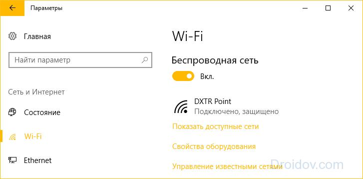 Csatlakoztassa a wi fi-t a Windows 10-ig