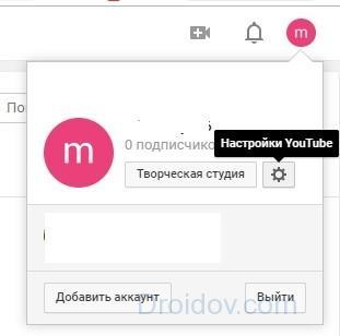 YouTube-indstillinger.