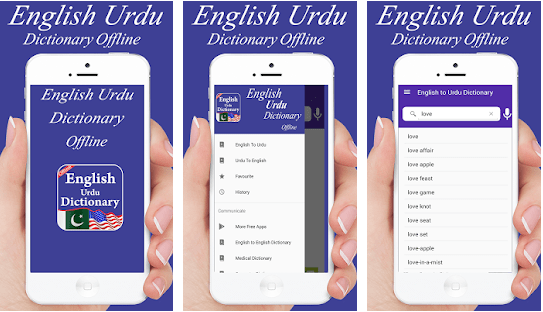 English to Urdu and Urdu to English Dictionary PC