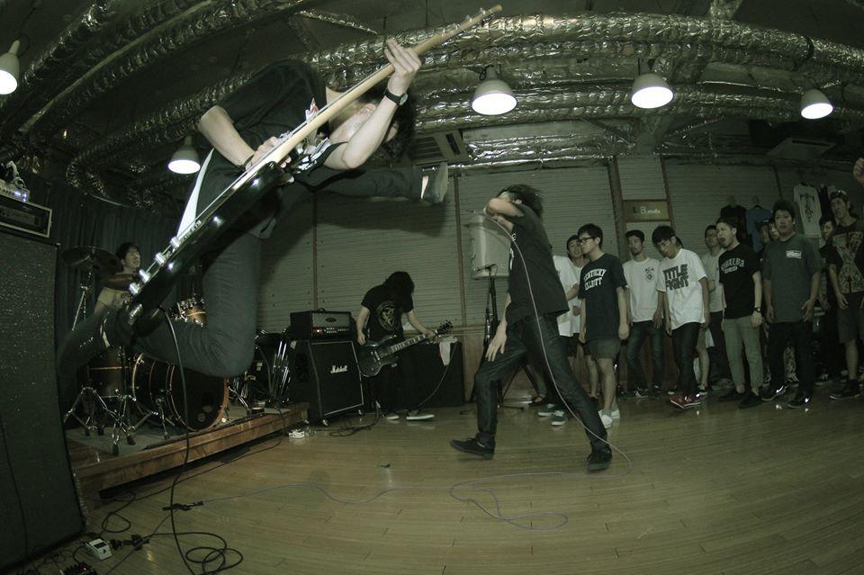 Otus: Tokyo -Negative Hardcore!