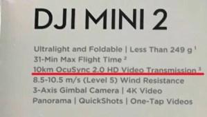 dji mini2の飛行距離