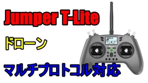 Jumper T-Lite