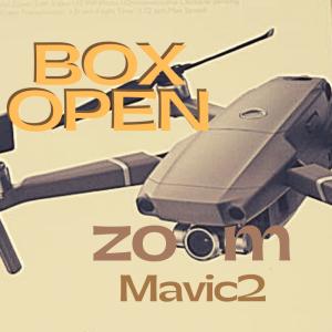 Mavic2 Zoom開封!『Pro』じゃなく『Zoom』を選んだワケ アイキャッチ画像