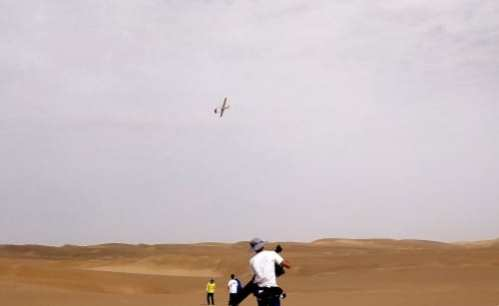 The IAP-made UAV is specified with 4-meter wingspan and 500 km range | IAP