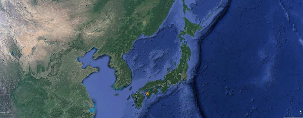 Ehime Prefecture, Japan: Site of Disaster Recovery Drill Credits: NASA