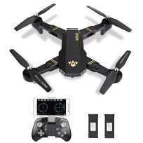 kingtoys £50 drone