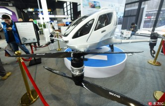 Drone taxi debuts at World Internet Conference Expo in China 2