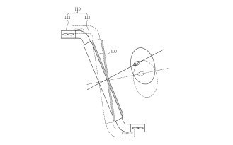 Samsung drone 2