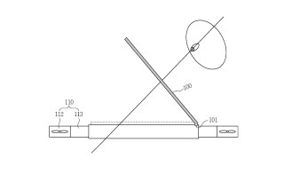 Samsung drone 3 - flying display device patent filing