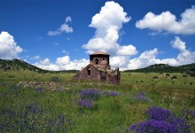 Photo of Kızıl Kilise