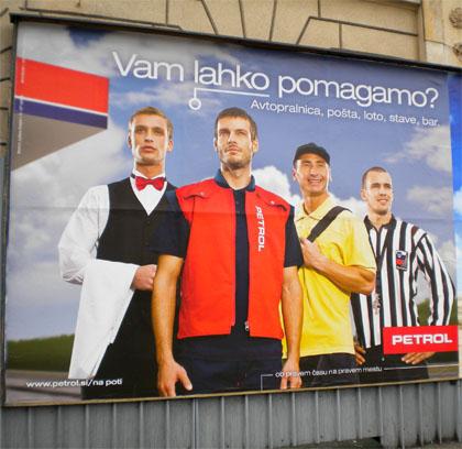 Reklama za Petrol