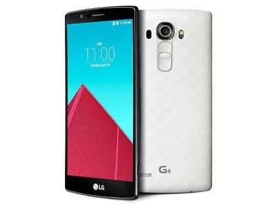 LG G4 Dual SIM