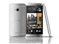 Compare HTC One