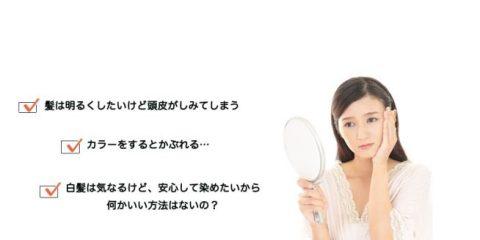 55010_bbb-min