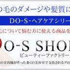 DO-S SHOP 楽天