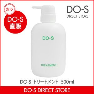 dos-treat-500_s1