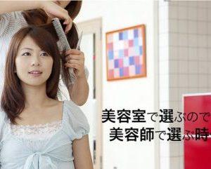 hair20141208a-20141208_001