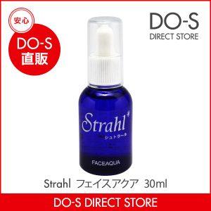 strahl-faceaqua-30