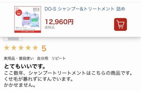 D7132126-5648-411F-9DDB-B91E3ECD18FA