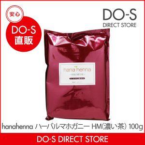 hanahenna-hm-100