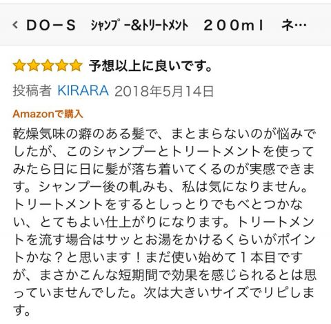 3E92C55F-F77F-4DEA-AC04-0CAD7AFD4B46
