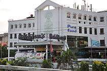 Haldiram's outlet in Kolkata