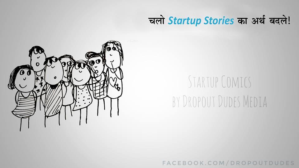 Startup Comic