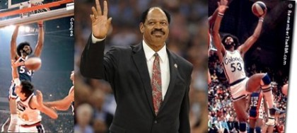 The A-Train, Artis Gilmore Joins DDF