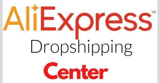 aliexpress dropshipping center